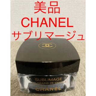 CHANEL - 【美品】CHANEL サブリマージュ ソワン エクスフォリアン スクラブマスク