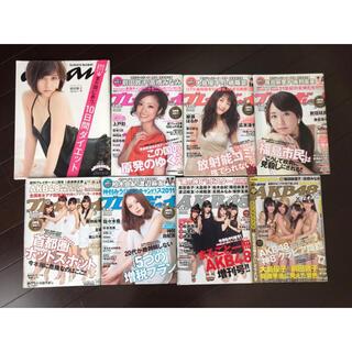 プレイボーイ(PLAYBOY)の【送料無料】AKB48特集(ポスター付) プレイボーイ&anan+ブックカバー(アート/エンタメ/ホビー)