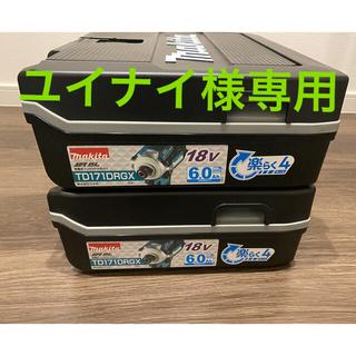 マキタ(Makita)の【新品・未開封】マキタ インパクトドライバー 18v 2台セット(その他)