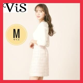 ヴィス(ViS)の✨新品未使用✨ビス ツイード タイトスカート ホワイト(ミニスカート)