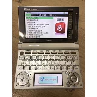 カシオ(CASIO)のXD-D7600 電子辞書 韓国語 勉強(電子ブックリーダー)