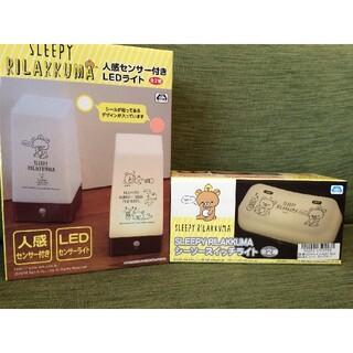 サンエックス - リラックマ ルームライト②