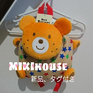 mikihouse - MIKIHOUSE ミキハウス DOUBLE.B ダブルビー リュック ベビー