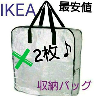 イケア(IKEA)のお得2枚♪新品♪収納に活躍♪便利で人気⭐大幅お値下げ IKEA 収納袋 ディムパ(押し入れ収納/ハンガー)