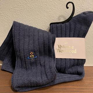 ヴィヴィアンウエストウッド(Vivienne Westwood)の新品未使用 ヴィヴィアンウエストウッド 長靴下 ニーハイ(ソックス)