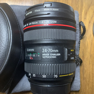 Canon - canon EF 24-70mm f4 L IS USM