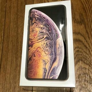 iPhone - 新品未開封  iPhone Xs Max Gold 256 GB SIMフリー