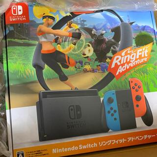 ニンテンドースイッチ(Nintendo Switch)のNintendo Switch リングフィットアドベンチャーセット 新品未開封 (家庭用ゲーム機本体)