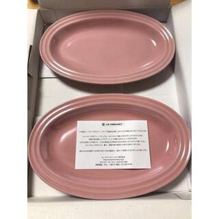 ルクルーゼ(LE CREUSET)のルクルーゼ オーバルプレート ピンク 2枚セット (食器)