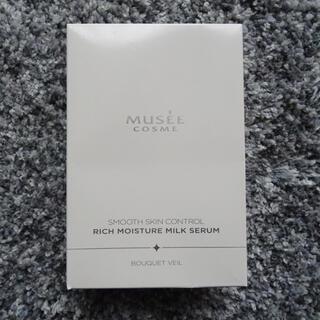 ミュゼ スムーススキンコントロール リッチモイスチャーミルクセラム 入浴剤