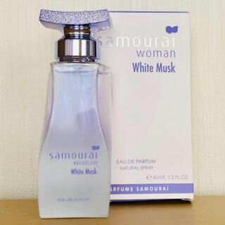 サムライ(SAMOURAI)のサムライウーマン ホワイトムスク 貴重(香水(女性用))