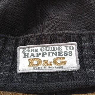 ドルチェアンドガッバーナ(DOLCE&GABBANA)のニット帽(ニット帽/ビーニー)