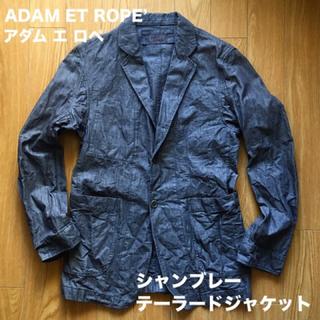 アダムエロぺ(Adam et Rope')の【アダム・エ・ロペ 】シャンブレージャケット メンズ カジュアル(テーラードジャケット)