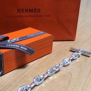 Hermes - エルメス シェーヌダンクル GM13コマ