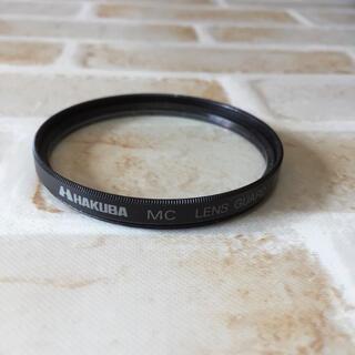 ハクバ(HAKUBA)の③HAKUBA MC LENS GUARD 58mm カメラフィルター(フィルター)