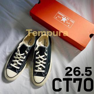 CONVERSE - 26.5cm コンバース チャックテイラー 1970S CT70 ブラック