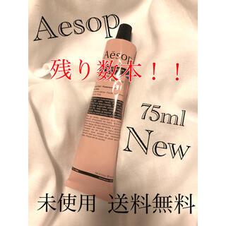 Aesop - 【新品未使用】Aesop イソップ レスレクション ハンドバーム