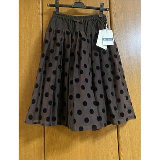 M'S GRACY - 新品未使用★エムズグレイシー 膝丈スカート 38 茶色 黒ドットパニエ