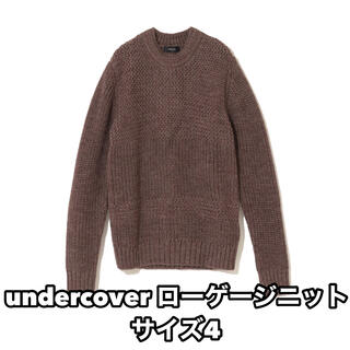 アンダーカバー(UNDERCOVER)のundercover アンダーカバー ニット(ニット/セーター)