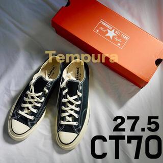 CONVERSE - 27.5cm コンバース チャックテイラー 1970S CT70 ブラック
