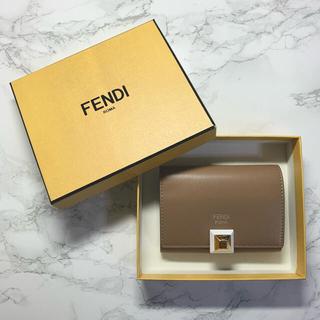 フェンディ(FENDI)のFENDI  カードケース 【lily様 専用】(名刺入れ/定期入れ)