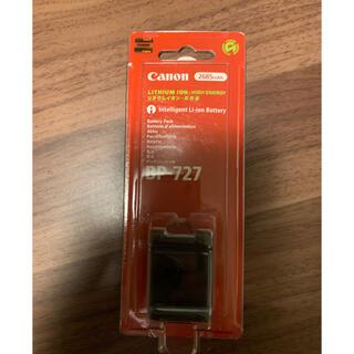 キヤノン(Canon)の新品未開封 キャノン BP-727(ビデオカメラ)