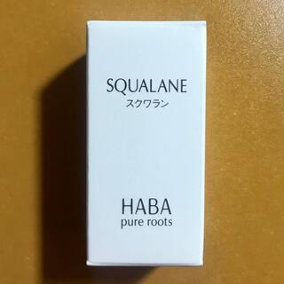 ハーバー(HABA)のハーバー スクワラン 15ml(美容液)