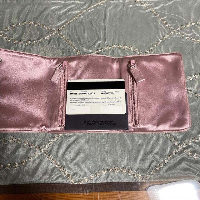 PRADA(プラダ)のPRADA  プラダ携帯用アクセサリーケース✩.*˚ レディースのファッション小物(ポーチ)の商品写真