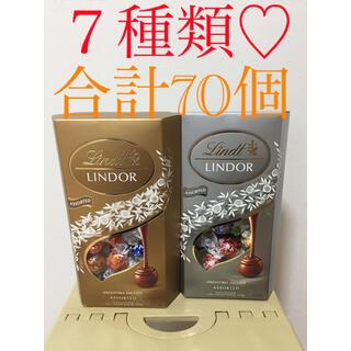 Lindt - 新品♡リンツリンドール♡リンツチョコレート♡リンツ♡チョコレート♡70個