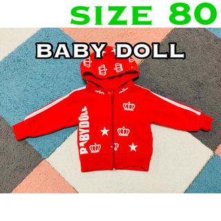 ベビードール(BABYDOLL)のbaby doll  パーカー 80(トレーナー)