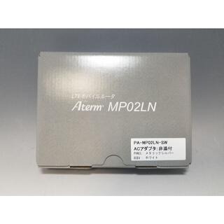 エヌイーシー(NEC)の【新品保証付】LTEモバイルルーター NEC Aterm MP02LN(PC周辺機器)