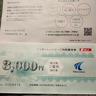 ニッポンレンタカー利用優待券 3,000円券 2021/6月末迄(その他)