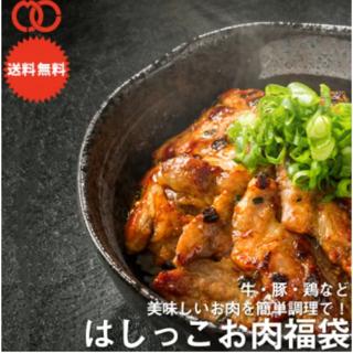【売り切れ次第即終了!!】 ガッツリ 3kg ! お肉 福袋(肉)