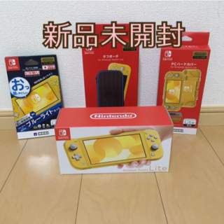任天堂 - Nintendo Switch Lite本体+カバー+ケース+フィルム