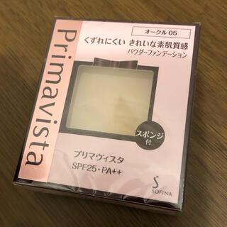 Primavista - ★新品★プリマヴィスタくずれにくいきれいな素肌質感パウダーファンデーション05