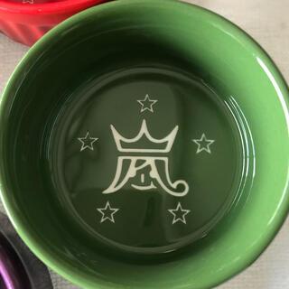嵐 陶器ココット皿 五色 NO2