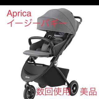 Aprica - 美品 アップリカ A型 ベビーカー イージーバギー 三輪バギー
