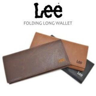 リー(Lee)の送料無料 新品 Lee リー ロングウォレット 二つ折り 長財布 チョコ(長財布)