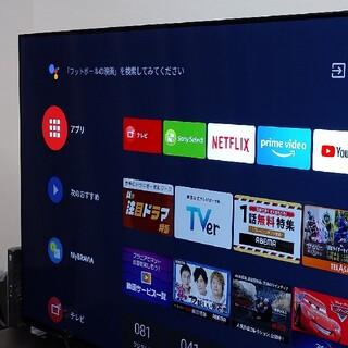 ブラビア(BRAVIA)のソニー  ブラビア 4K有機ELテレビ 55インチ KJ-55A8G  5年保証(テレビ)