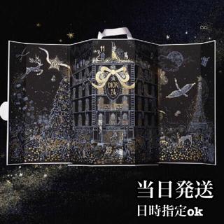 Dior - DIOR ディオール アドベントカレンダー クリスマス ホリデー 限定 完売