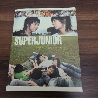 スーパージュニア(SUPER JUNIOR)の【中古】SUPER JUNIOR写真集 Boys in City (アイドルグッズ)