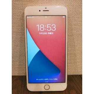 iPhone - 【SIMフリー】iPhone 6s plus64GBシルバー