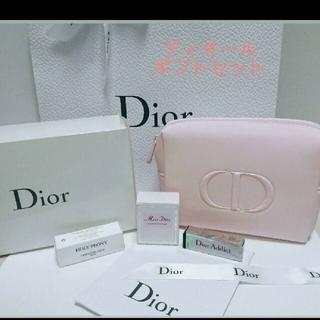 クリスチャンディオール(Christian Dior)のDiorディオール 4点ギフトラッピングセット(その他)