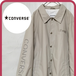コンバース(CONVERSE)の90s コンバース ナイロンジャケット ベージュ 刺繍ロゴ お洒落 美品(ナイロンジャケット)