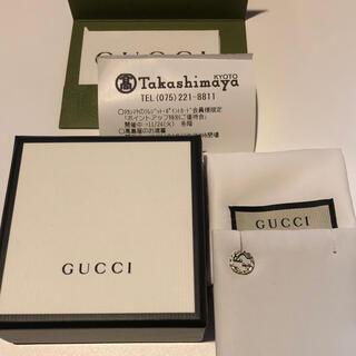 グッチ(Gucci)のGUCCI インターロッキングピアス 1個(ピアス(片耳用))