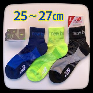 ニューバランス(New Balance)のnew balance 靴下★3足セット(ソックス)