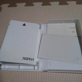 マクセル(maxell)のマクセル IVDR-S 500GB ケース シール付(テレビ)