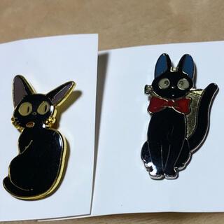 ジブリ - ジブリのネコ ピンバッジ2個