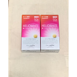ロート製薬 - ヘリオホワイト ロート製薬 飲む日焼け止め 美肌美白田中みな実人気サプリメント
