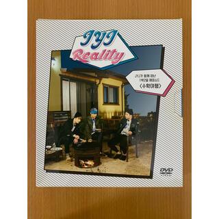 JYJ - JYJ DVD 収穫旅行